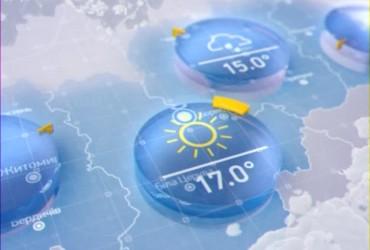 Прогноз погоди в Україні на четвер, 24 жовтня