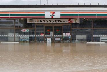 """Число жертв тайфуну """"Хагібіс"""" в Японії збільшилося до 84 осіб"""