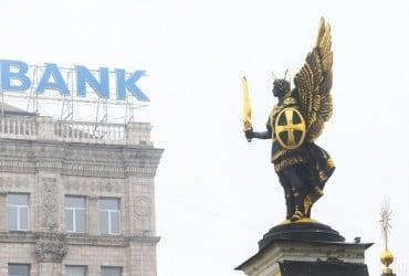 В Киеве завтра без осадков, температура до +4°