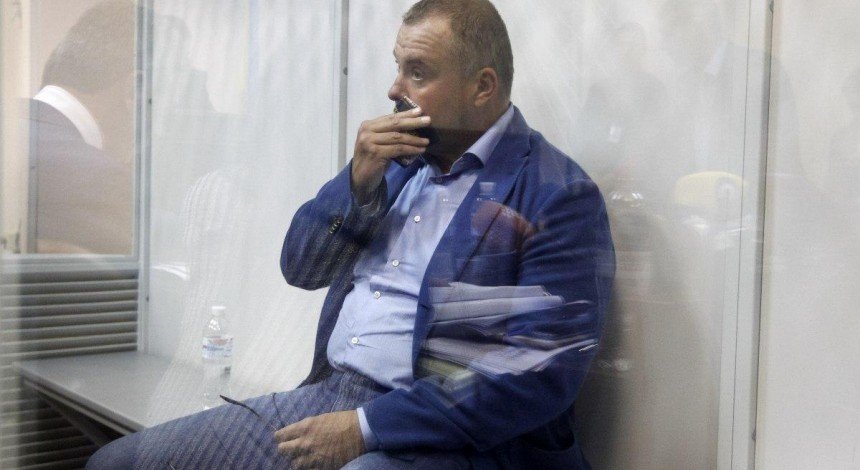 Court rules to arrest ex-top NSDC official Hladkovsky, sets US$425,702 bail