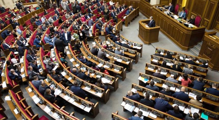 Рада приняла в первом чтении законопроект о рынке земли