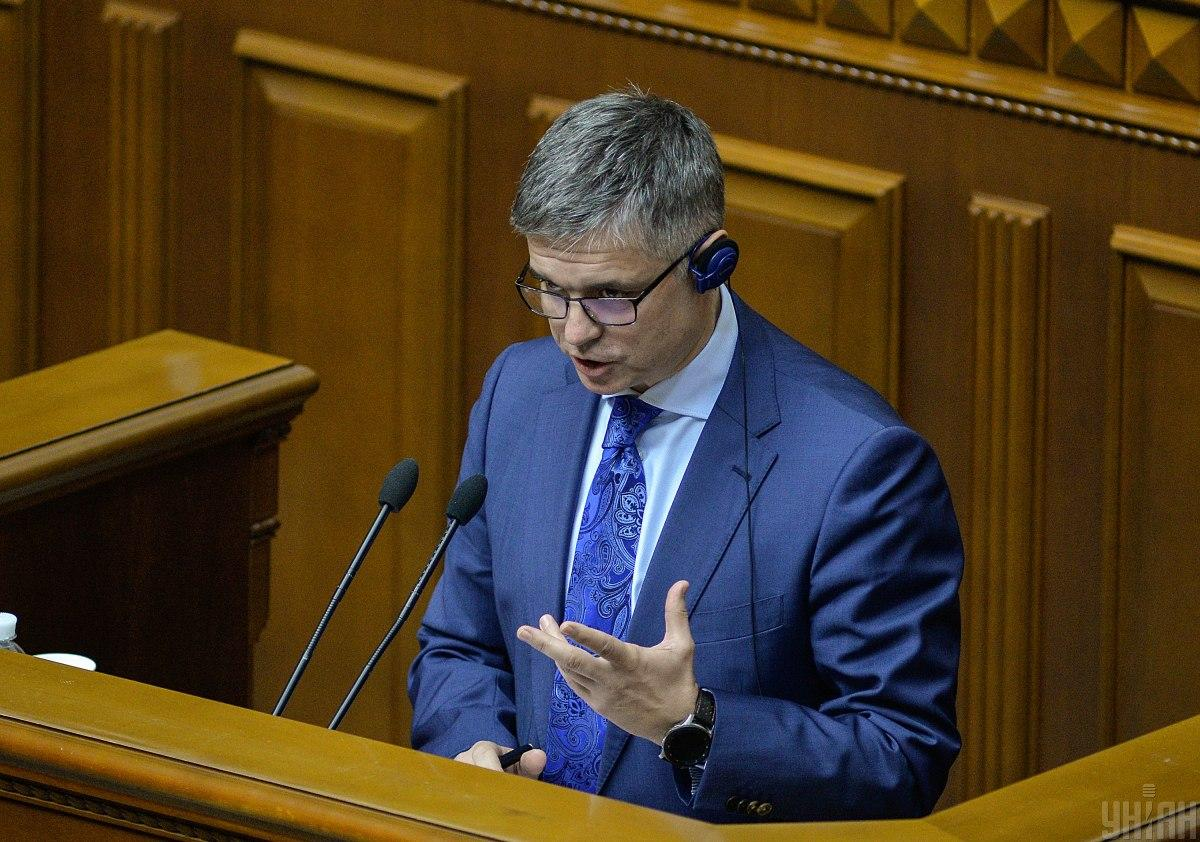Ukrainian Minister of Foreign Affairs Vadym Prystaiko / Photo from UNIAN