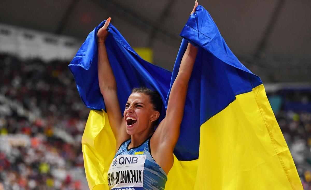 Бех-Романчук от золота отделил один сантиметр / фото REUTERS