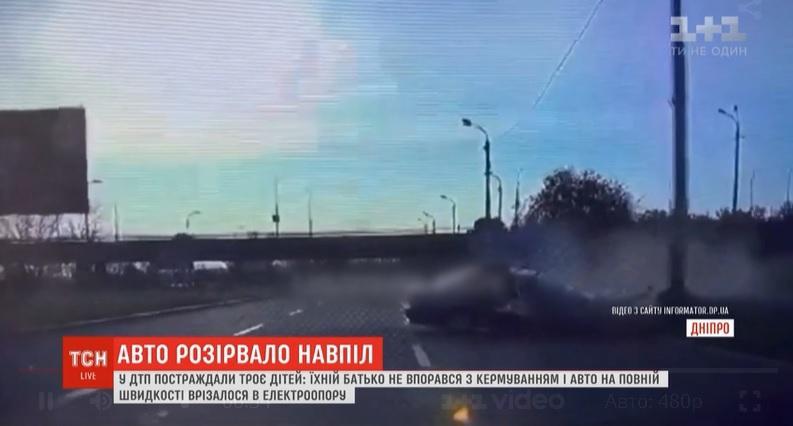 В Днепре произошла жуткая авария / Скриншот - ТСН