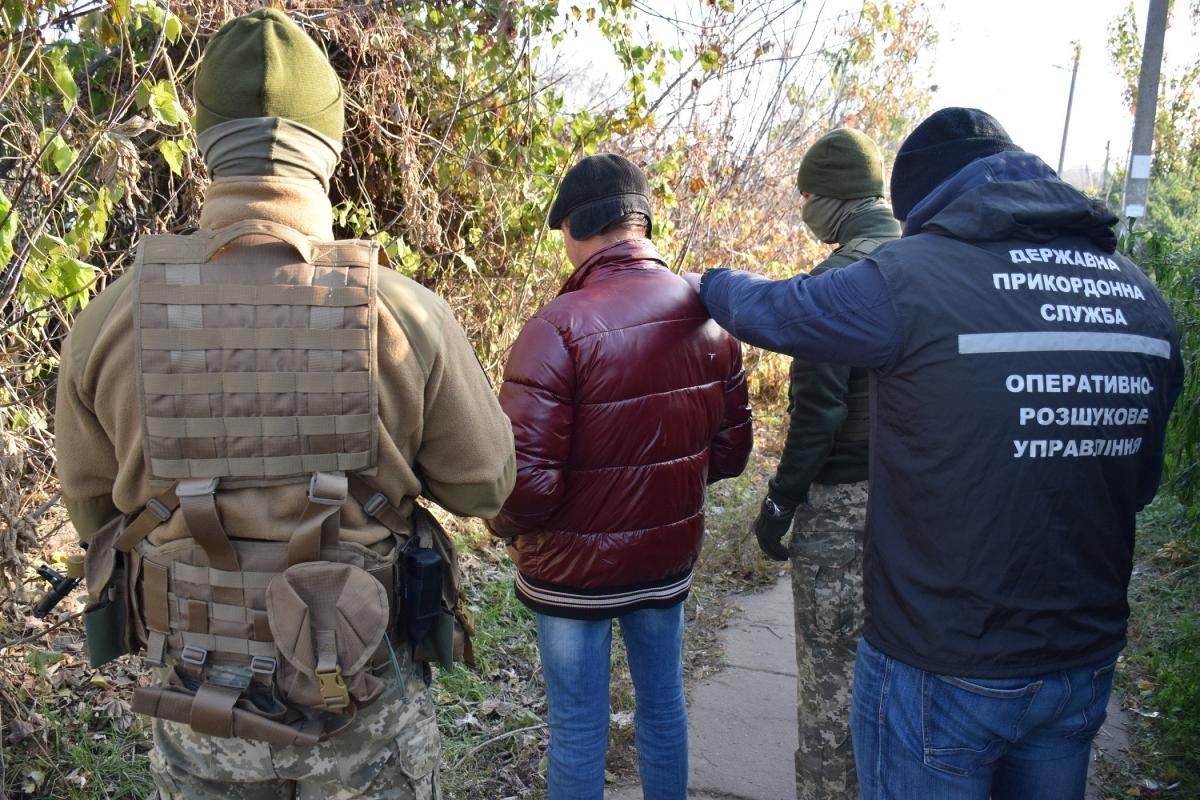 Задержанному грозит лишение свободы на срок от трех до восьми лет / dpsu.gov.ua