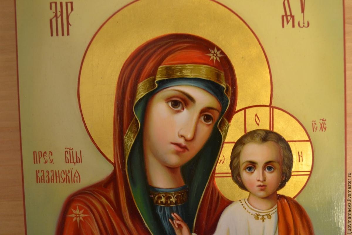Про що моляться перед іконою Казанської Божої Матері / livemaster.ru