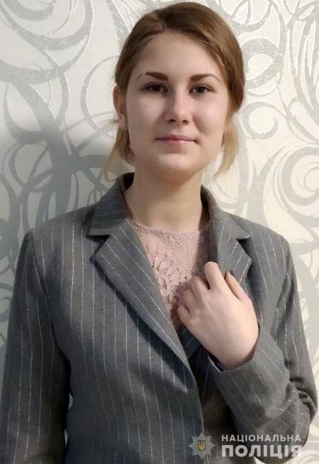 Дарина Дробот / фото od.npu.gov.ua