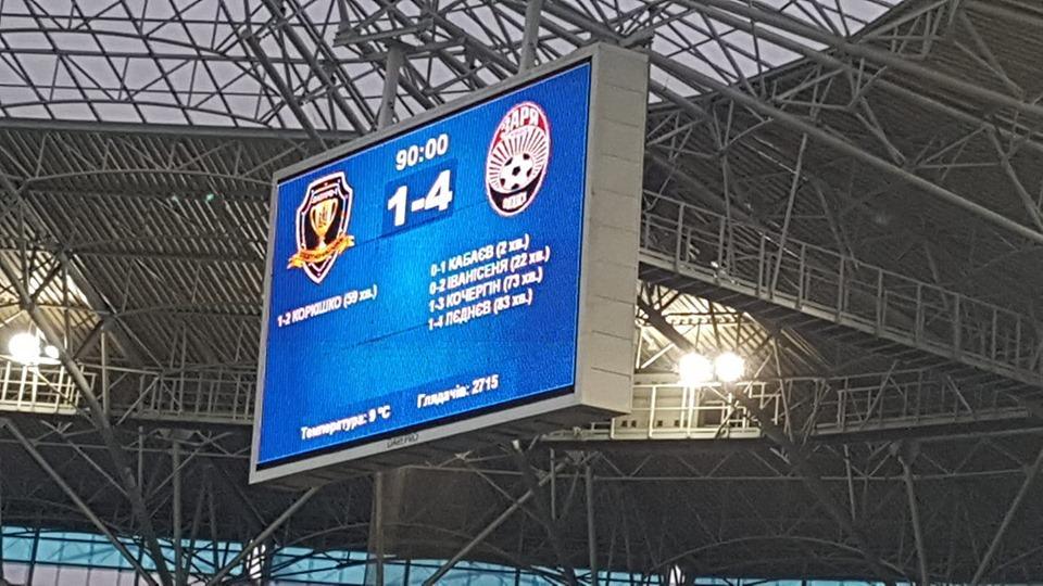 Зоря забила чотири голи / фото: ФК Зоря