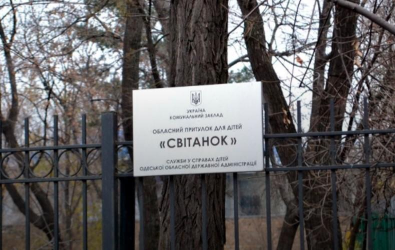 """Под домашний арест отправили охранника приюта / фото """"Думская"""""""