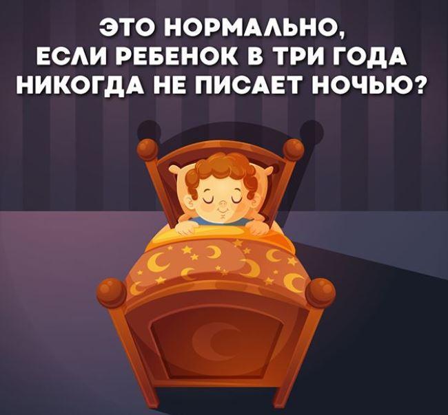 Комаровский успокоил родителей / instagram.com/doctor_komarovskiy