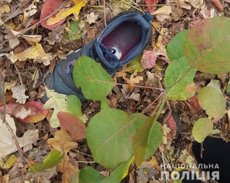 Девочку убил парень из ее школы / фото od.npu.gov.ua