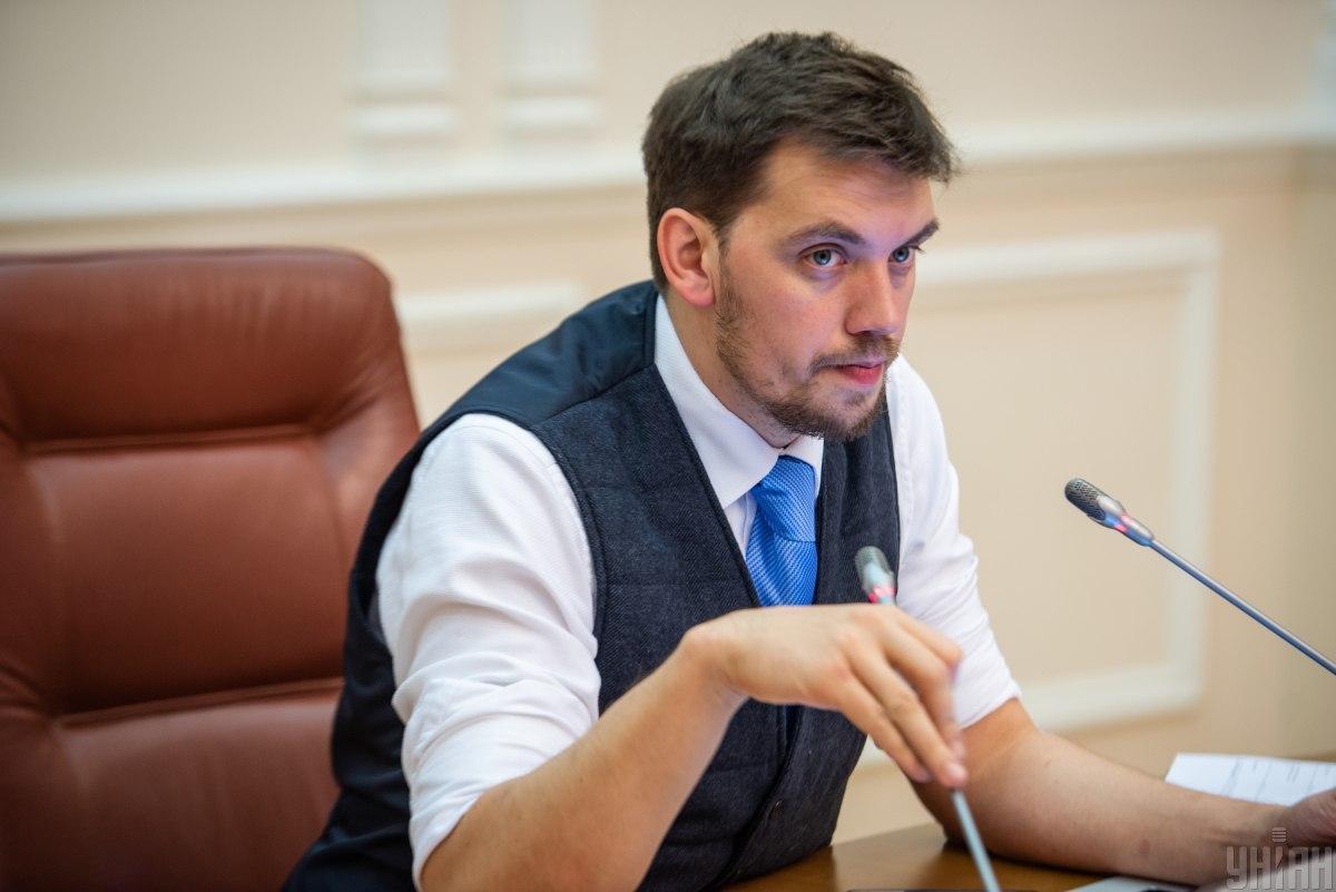 Премьер Гончарук пообещал, что деньги на коллектор заложат в государственном бюджете 2020 года / фото УНИАН