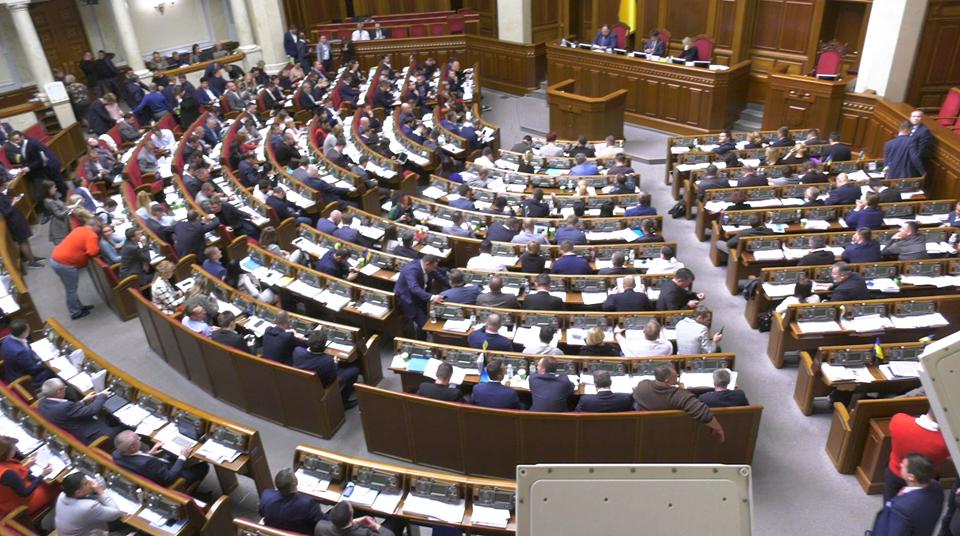 Народні депутати під час роботи встигають палко листуватися з повіями