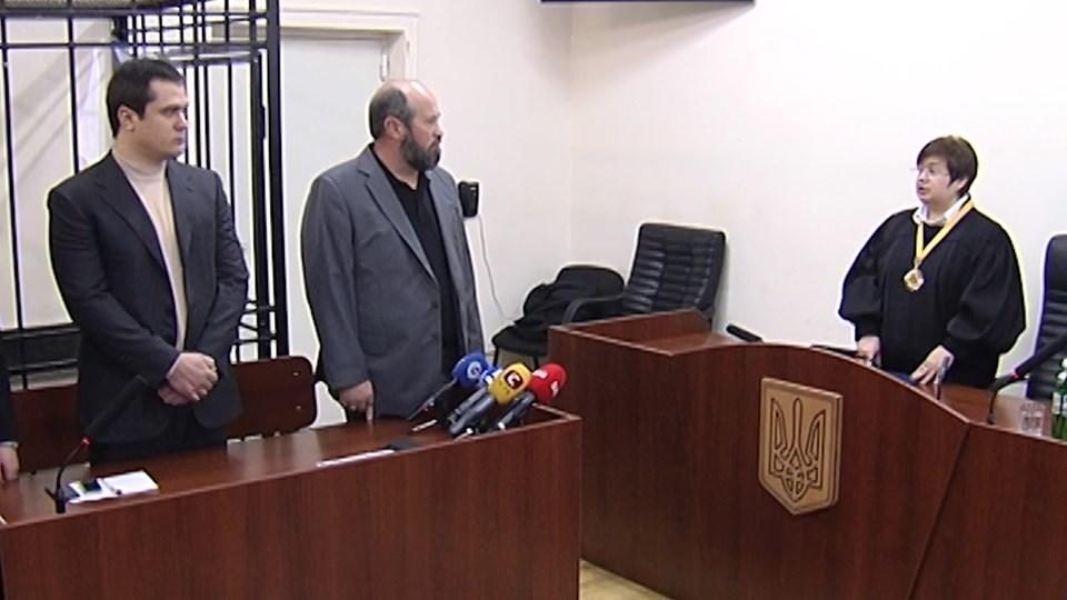 Комарницького судили за розбій, але отримав він два роки умовно