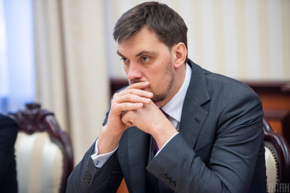 Гончарук подчеркнул, что пришел на должность выполнять программу президента / УНИАН