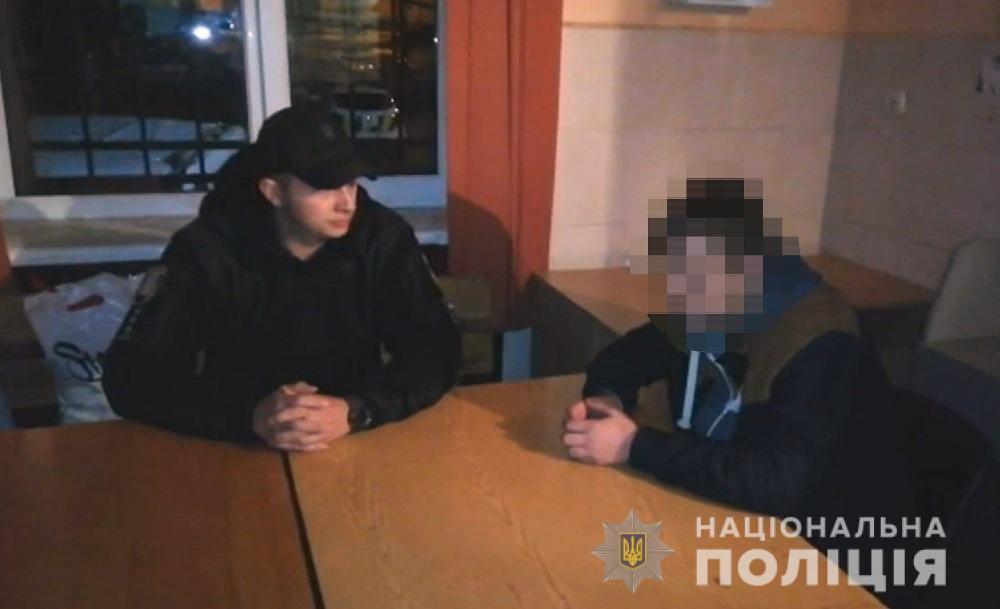Подозреваемому объявили о подозрении / od.npu.gov.ua