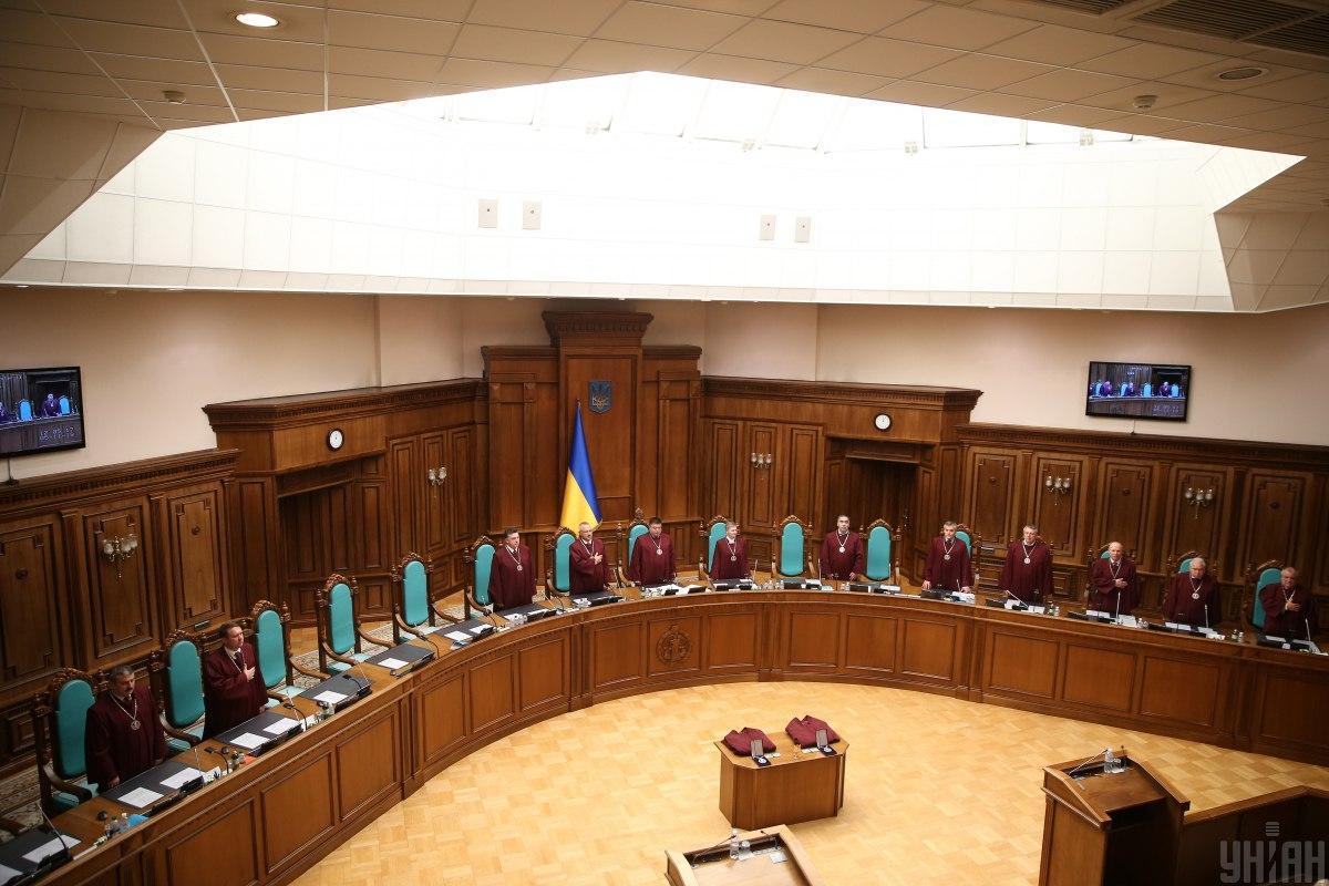 Проти суддів КС відкрили кримінальне провадження / фото УНІАН