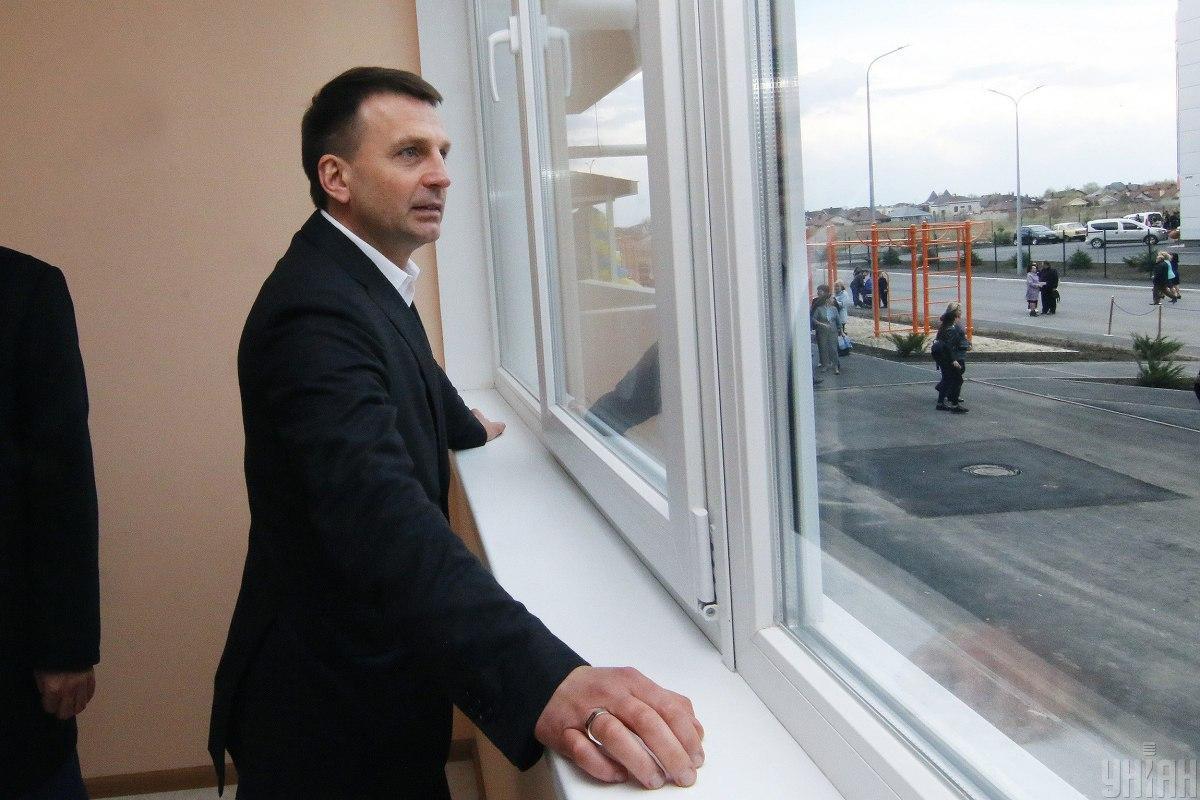 Голова Дніпропетровської обласної ради Гліб Пригунов / фото УНІАН