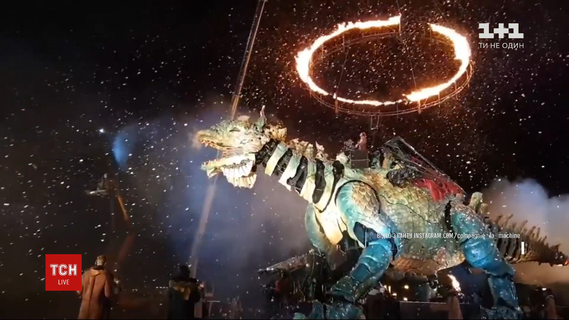 Высота дракона - 10 метров, а длина - целых 25 / скриншот