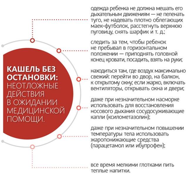 instagram.com/doctor_komarovskiy