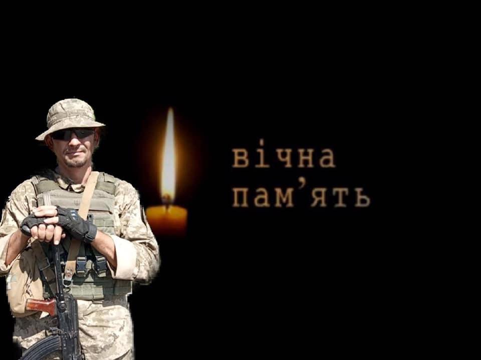Боец умер в больнице / facebook.com/92OMBr
