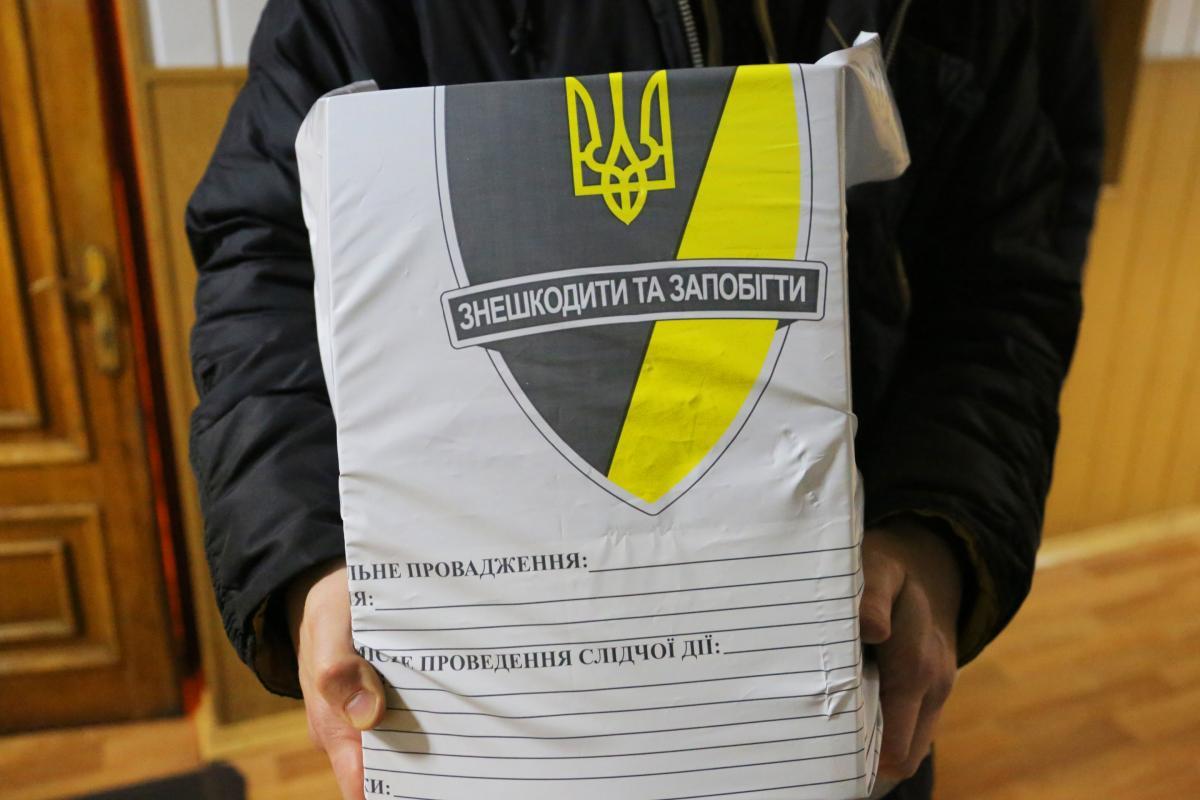 Злочевский - следствие по попытке подкупа НАБУ и САП завершили / mil.gov.ua