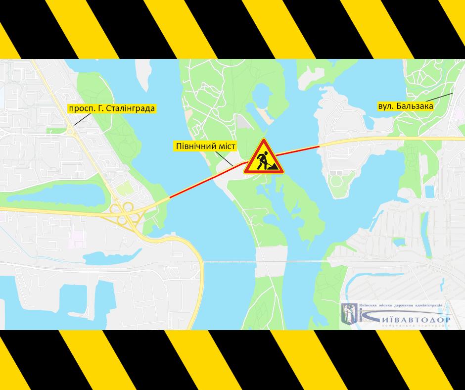 В Киеве частично ограничат движение на Северном мосту/ kyivcity.gov.ua