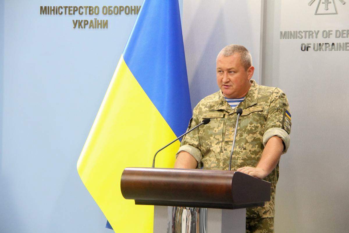 Труба не назвал имени арестованного, однако детали указывают на Дмитрия Марченко / фото: mil.gov.ua