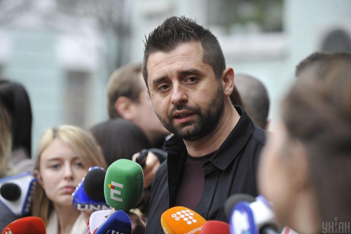 Арахамия назвал две версии появления скандальных записей / фото УНИАН