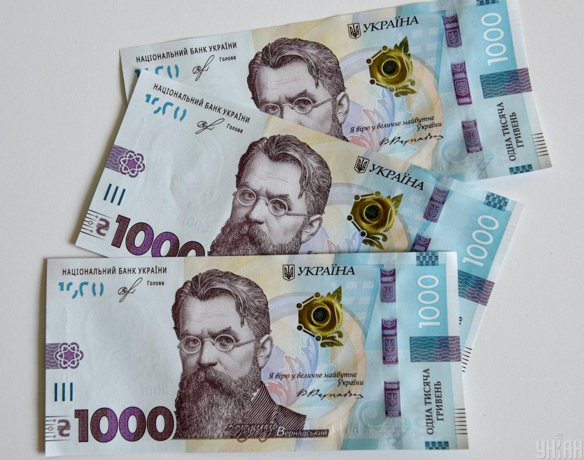 Остатки по гривневым кредитам выросли на 0,5%, по валютным – на 0,7% / фото УНИАН