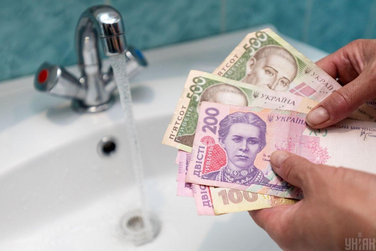У Києві підвищили тарифи на воду / фото УНІАН