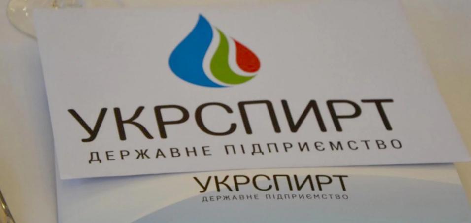 Правоохоронців закликали консолідувати зусилля у боротьбі зкорупцією в галузі / 112.ua