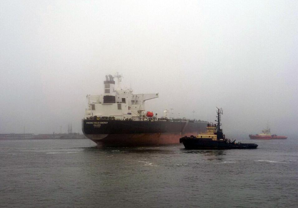 Партию доставил танкер Prometheus Energy / фото port.odessa.ua