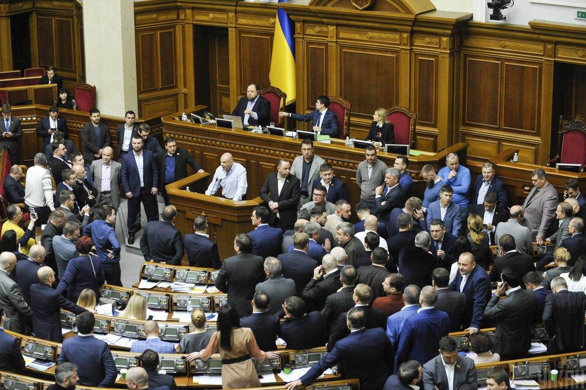 У КВУ підбили підсумки 100 деів роботи Ради / фото УНІАН