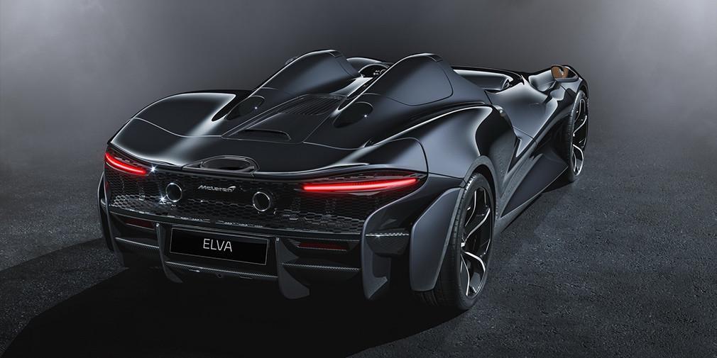 Всього британці випустять 399 таких автомобілів / фото McLaren