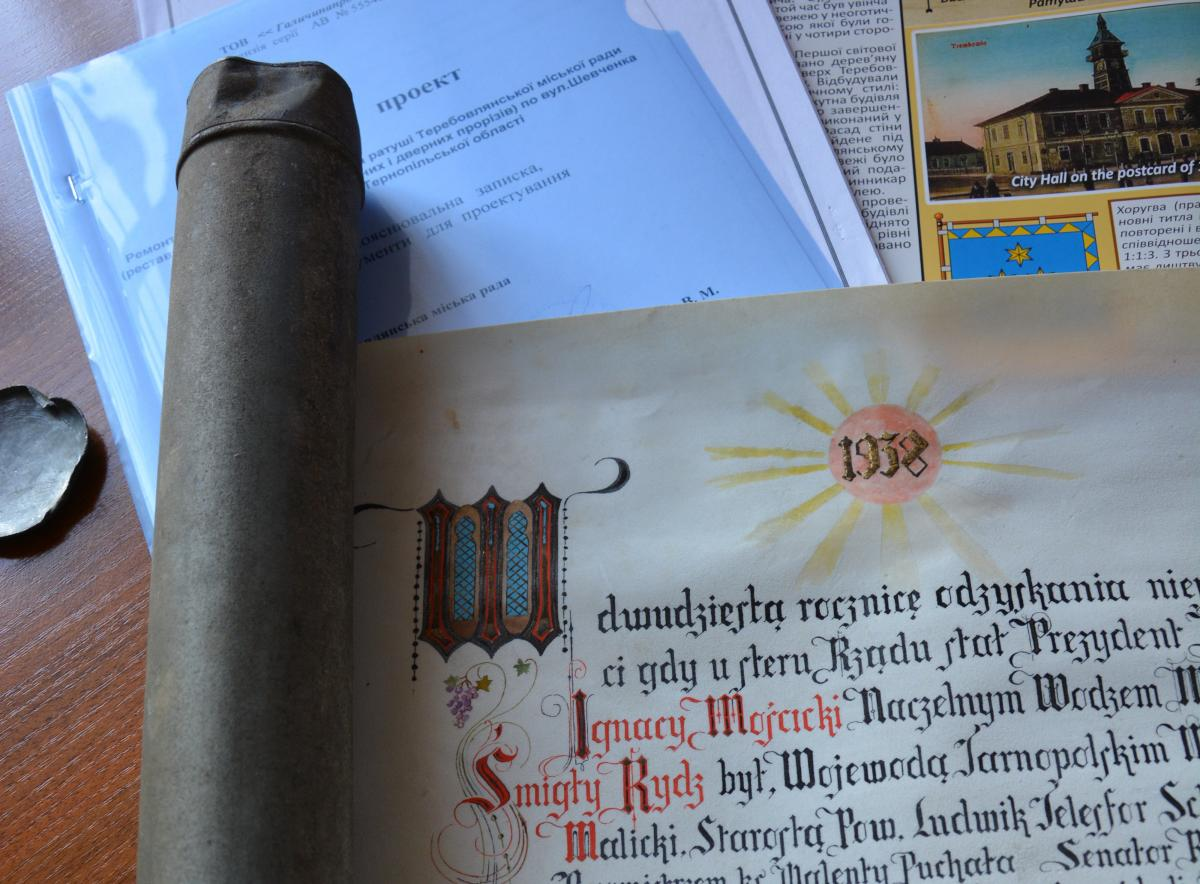 Текст грамоты написан на польском языке / фото Теребовлянской ОТГ