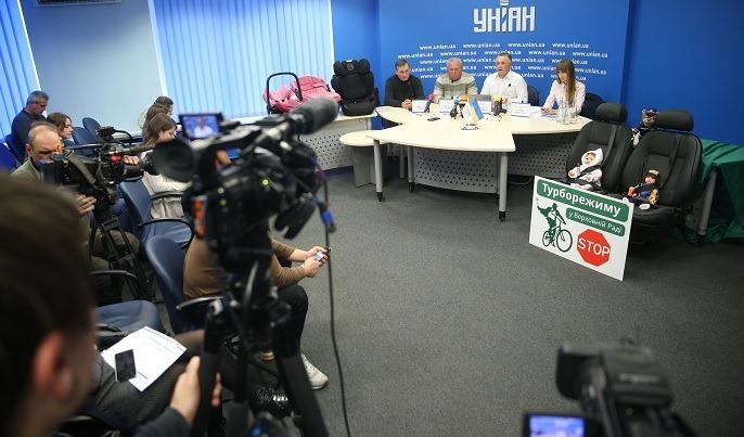 Участники пресс-конференції в УНІАН
