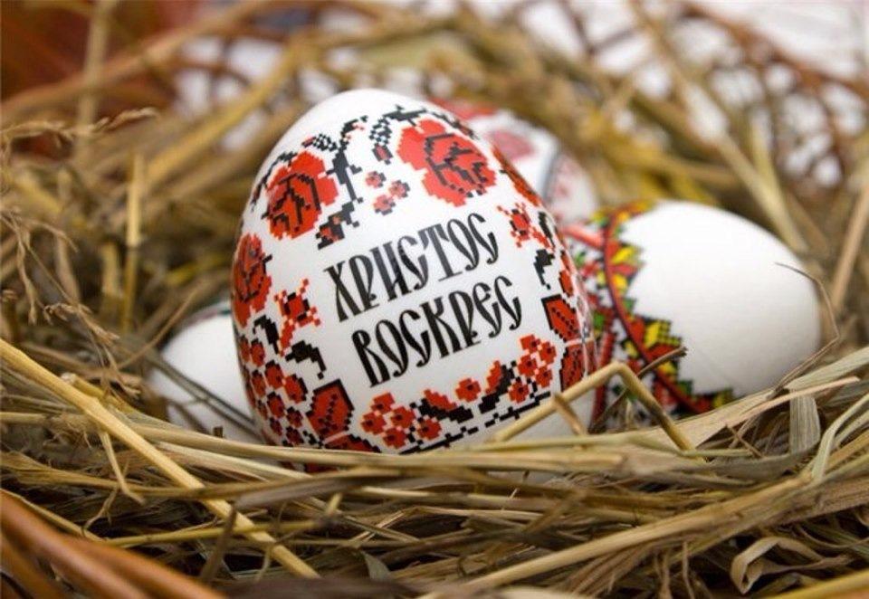 Коли в Україні буде Великдень у 2020 році / religionpravda.com.ua