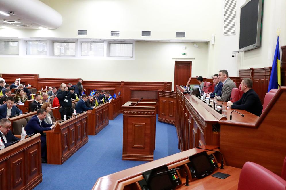 депутати Київради долучили до природо-заповідного фонду столиці нові об'єкти / kmr.gov.ua