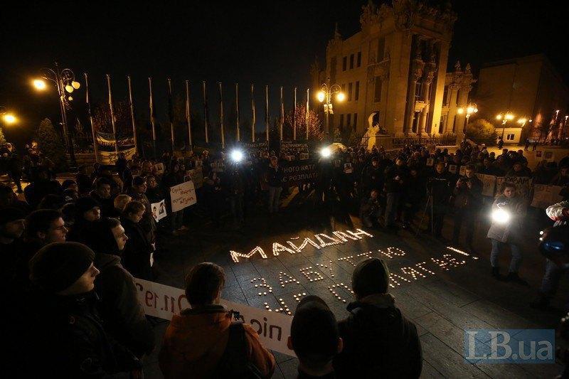 Люди выложили из свечей перед входом в ОП надпись с названием акции «Майдан забвению не подлежит» / фото LB.ua