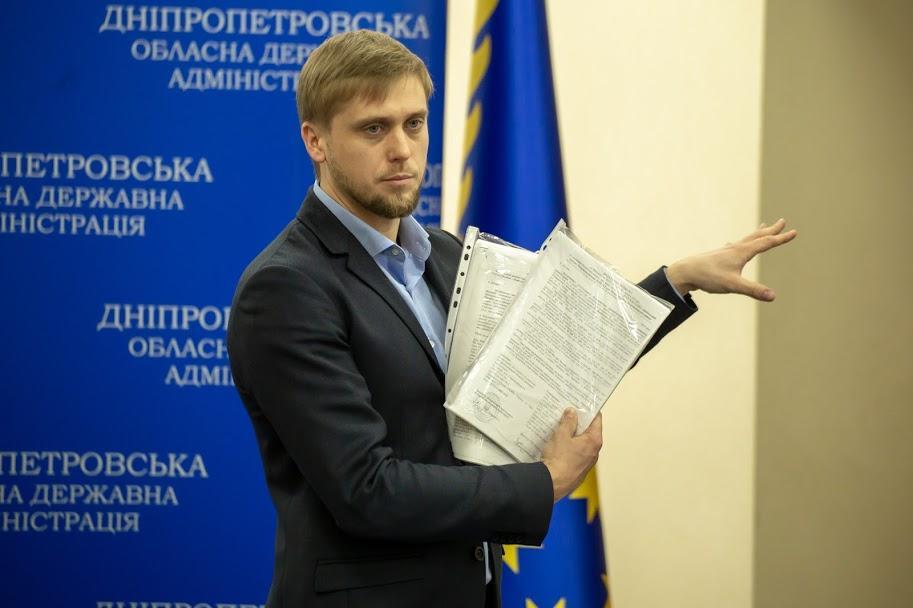 Бондаренко говорит, что область потеряла миллионыгривеньиз-за деятельности экс-руководителей / adm.dp.gov.ua