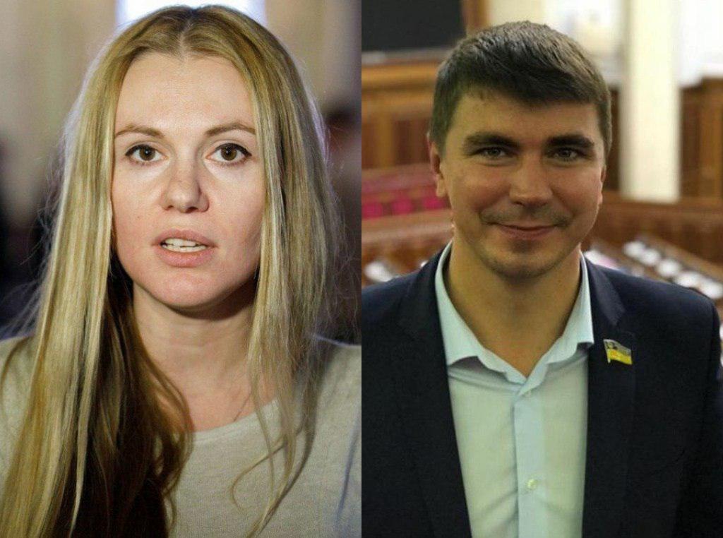 Разумков оголосив про виключення Скороход і Полякова з фракції СН / колаж УНІАН