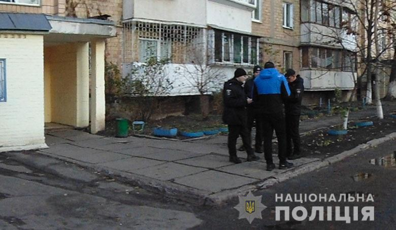 С места происшествия виновник скрылся вместе с заказом / kyiv.npu.gov.ua