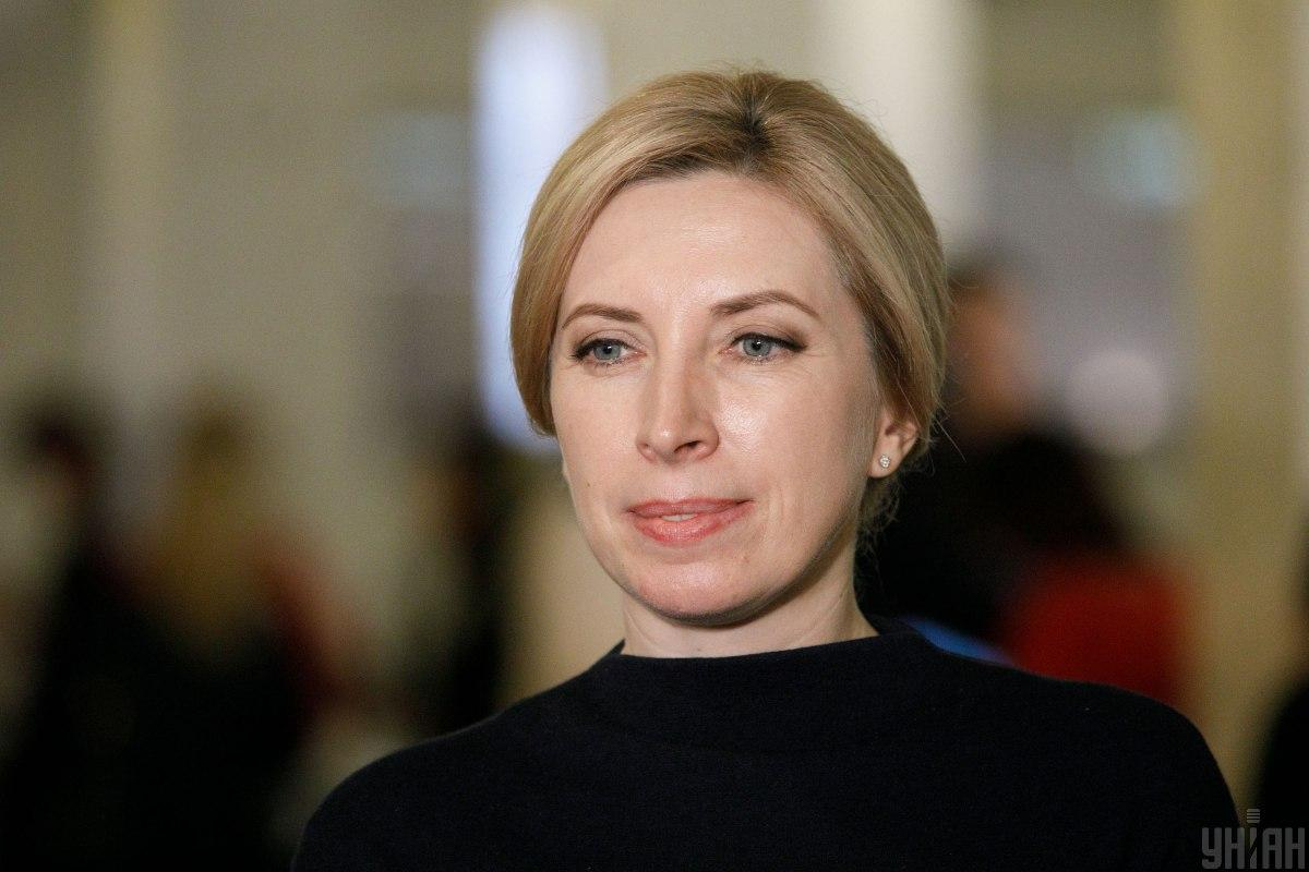 Iryna Vereshchuk has been officially nominated for the Kyiv mayor post / Photo from UNIAN