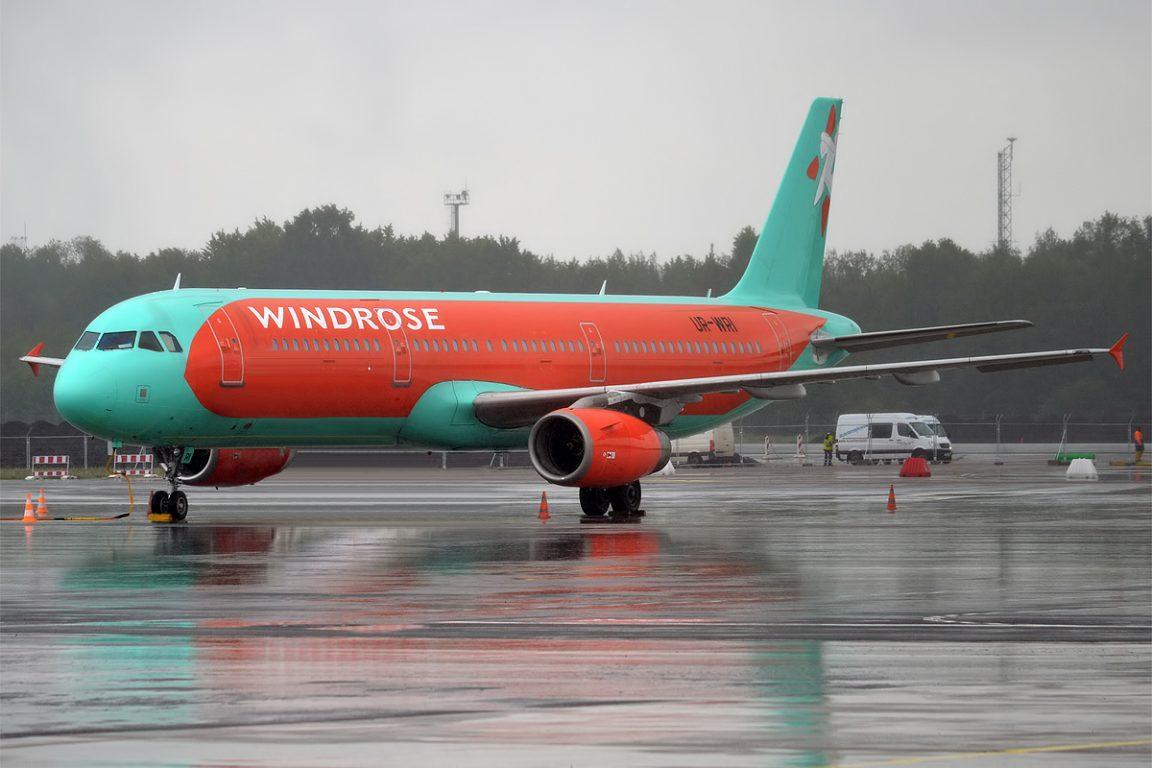 Рейсы будут запущены с 9 июня/ фото shotam.info