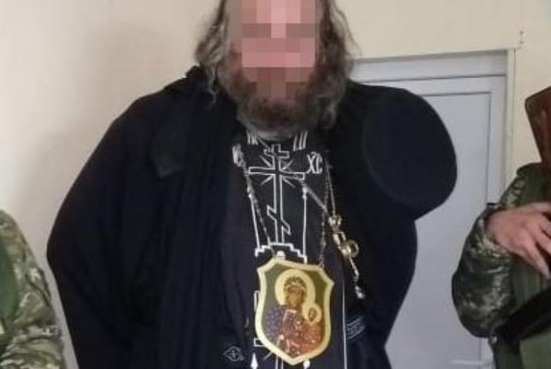 Священника разыскивают правоохранительные органы Сербии / dpsu.gov.ua
