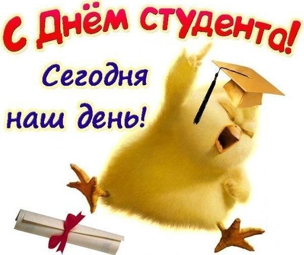 В Украине 17 ноября стали отмечать как День студента с 1999 года \ фото с открытых источников