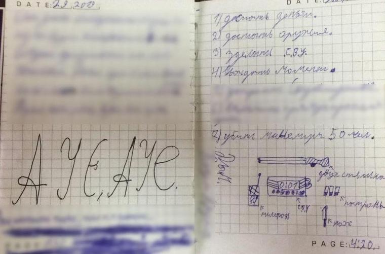 Парень написал план будущего преступления в тетради/ Фото: источник «URA.RU»