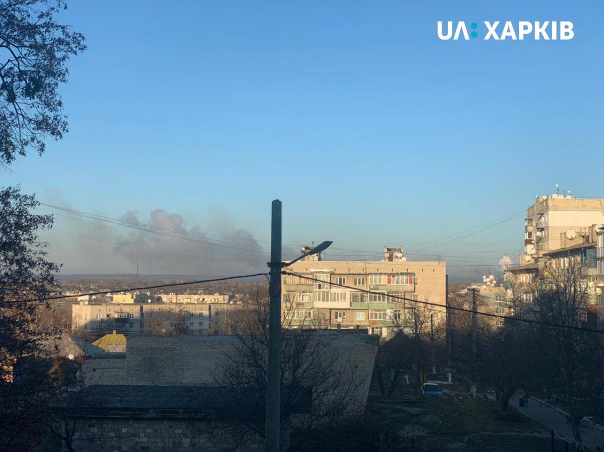 Слышатьвзрывы местные жители начали в обед/ facebook.com/suspilne.kharkiv
