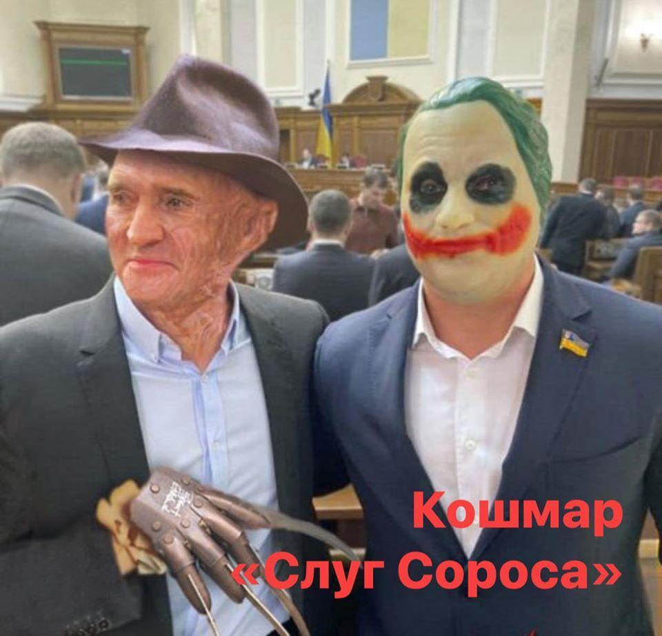"""Фотографию нардеп подписал: """"Пятничное"""" / facebook.com/kivailya"""